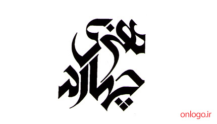 لوگوی ایرانی ، استاد قباد شیوا ›› طراحی لوگو | طراحی نشان | طراحی ...طراحی لوگو ی انتشارات سروش 1350